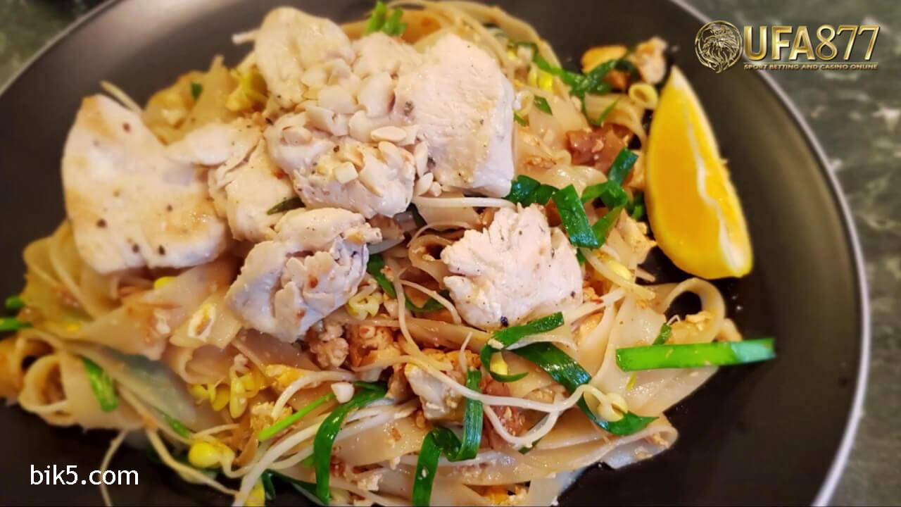 ผัดไทยไก่ ที่คุณต้องชื่นชอบ post thumbnail image